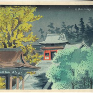 Tokuriki Tsurugaoka Hachiman Shrine Kamakura
