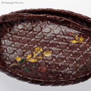 20th Century Signed Ikebana Basket
