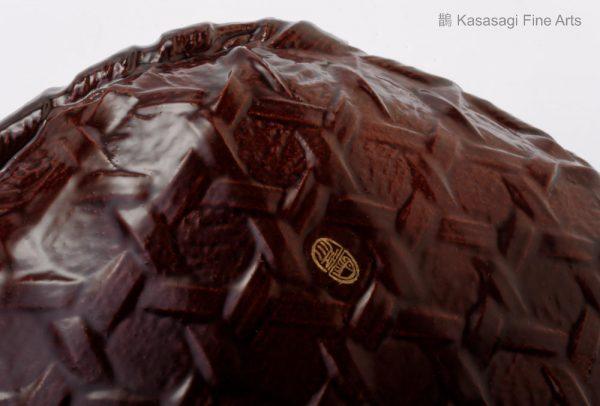 20th Century Signed Ikebana Basket