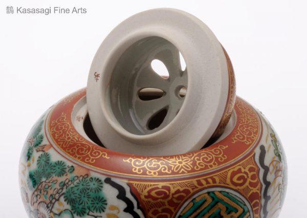 Signed Kutani Incense Burner With Original Box