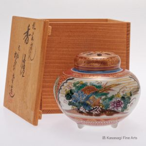 Signed Kutani Incense Burner With Original Box