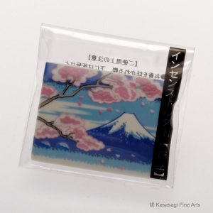 Shoyeido Mount Fuji Incense Holder