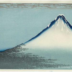 AO Fuji Hokusai Limited Edition Woodblock Blue Fuji