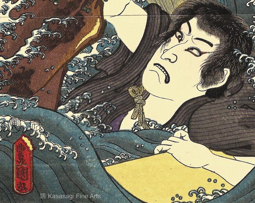 Utagawa Kunisada Toyokuni III Koban Size Woodblock Print