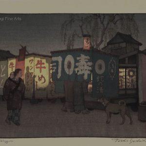 Toshi Yoshida Woodblock Print Supper Wagon